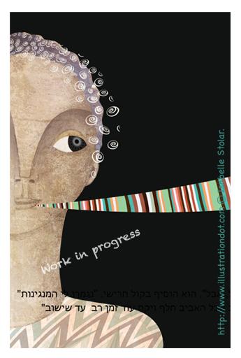 emanuel  black progress