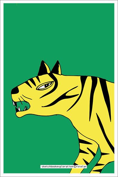 carte zoom 75 2 tigre